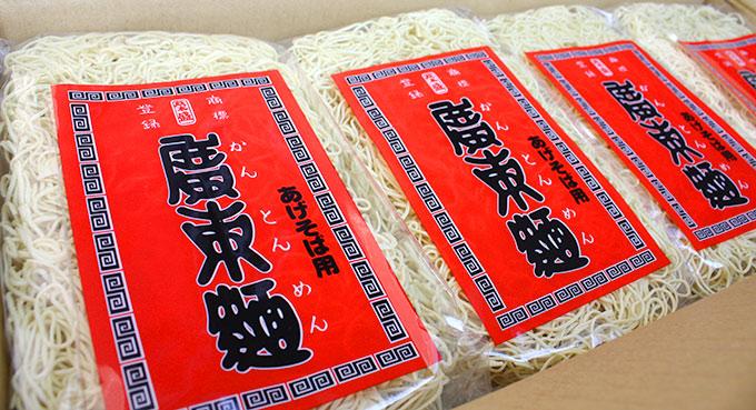 広東麺・あげそば