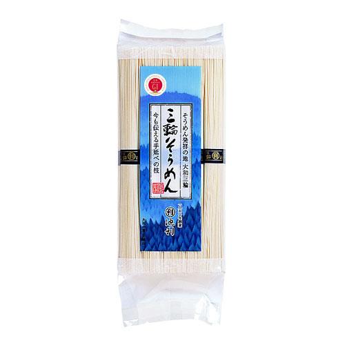 三輪素麺 500g 50g×10束 約6人前 小袋 池利
