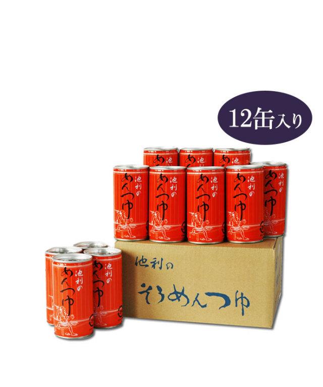 めんつゆ缶190g 12本入り(約48人前)【めんつゆ 数量限定】