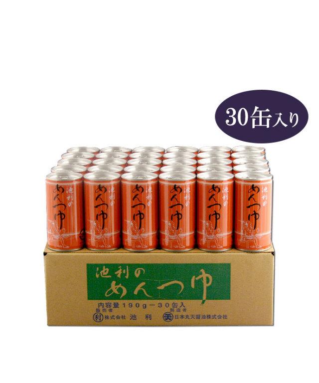 めんつゆ缶190g 30本入り(約120人前)【そうめん だし】