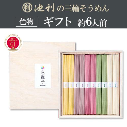 色撫子(いろなでしこ)50g×10束木箱入り
