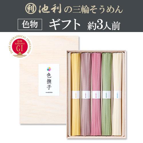 色撫子(いろなでしこ)50g×5束木箱入り