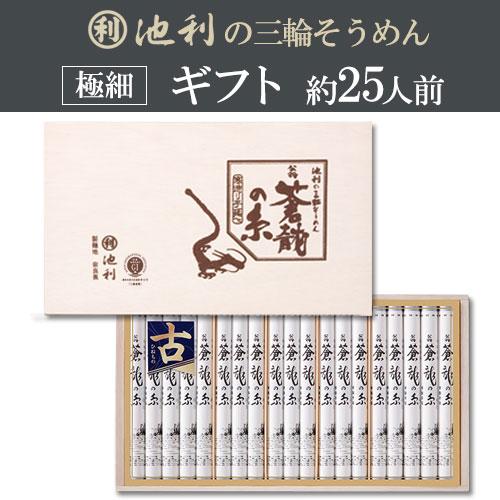 【ギフト】翁 蒼龍の糸 (50g×38束) 約25人前 プレミアムギフト
