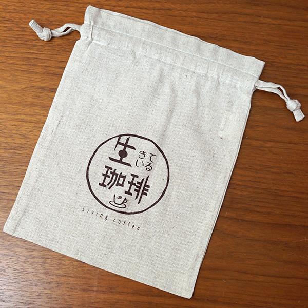 生きている珈琲 オリジナル 巾着袋