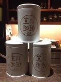 【新色登場!】生きている珈琲 オリジナル 保存缶 200g