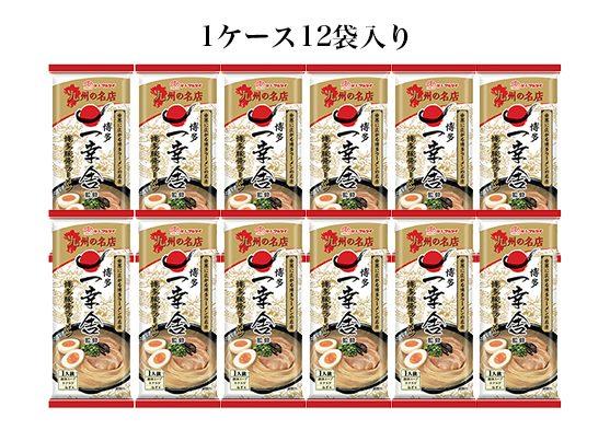 一幸舎監修棒ラーメン【ケース売り(12袋入)】