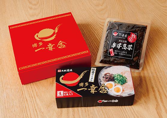 豚骨ラーメン1箱(4食入り)+辛子高菜ギフトセット