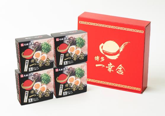 豚骨ラーメン4箱(1食入り)ギフトセット