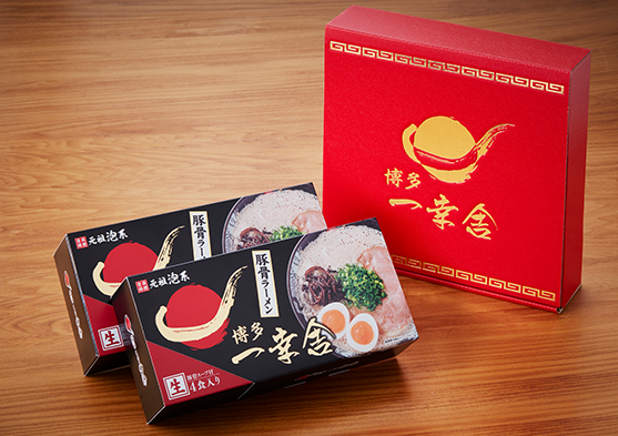 【リニューアル!!】豚骨ラーメンギフトセット(豚骨ラーメン8食セット)