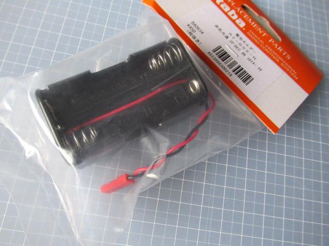 フタバ受信機用電池BOX BECコネクター付き