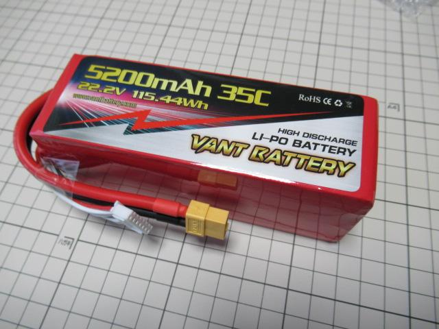 VANT battery 6セル 22.2V 5200mAh 35C 70クラスに