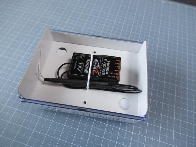 双葉 R7106SB受信機 2,4Gz