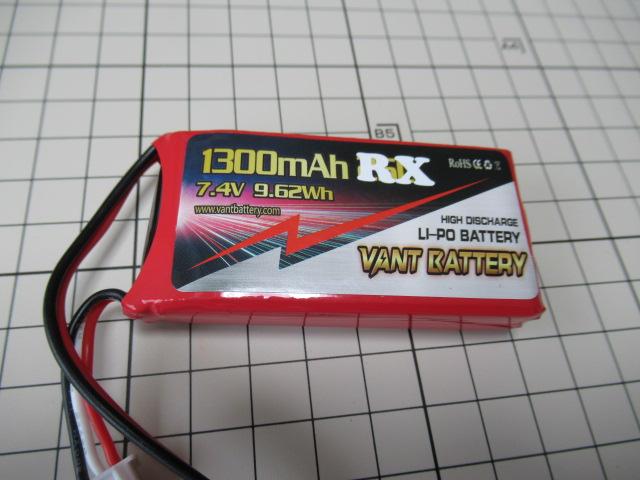 受信機用 LIPO 7.4V 1300mAh 双葉タイプコネクター付き VANT battery