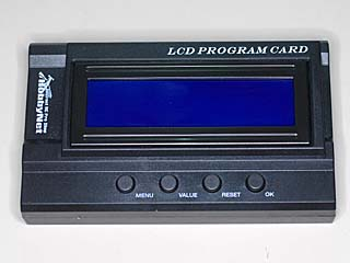 ホビーネットLP-ESC-MK3専用LCD設定BOX