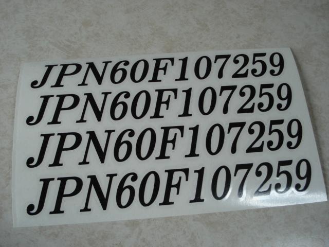 JPN ナンバー 機体文字転写シール コンピューターカット4組セット