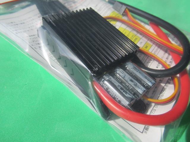 ホビーネット ブラシレス用ESC(アンプ) LP-ESC-MK4-125A-SBEC5A