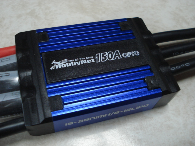 ホビーネットブラシレス用ESC(アンプ) LP-ESC-MK3-150A-OPTO