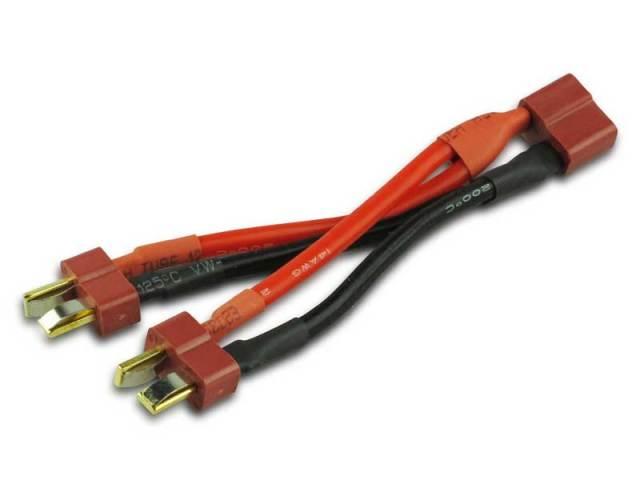 T型プラグ並列接続ケーブル