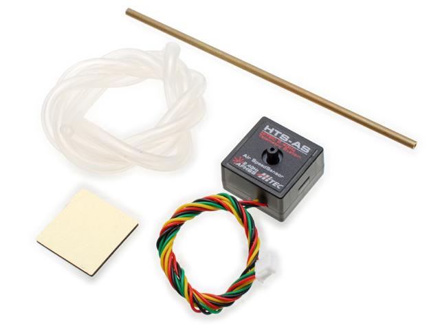 ハイテックHTS-AS 対気速度センサー