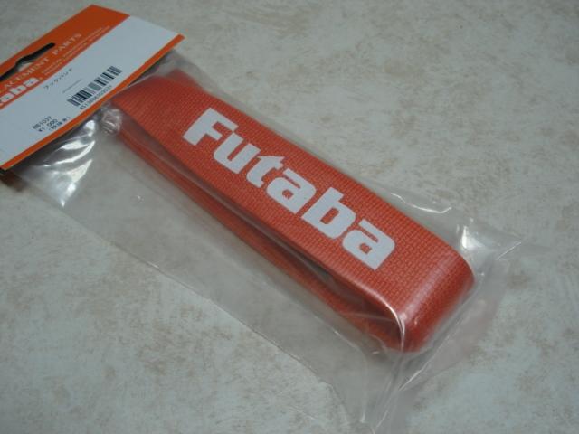 フタバ プロポ用 フックバンド オレンジ