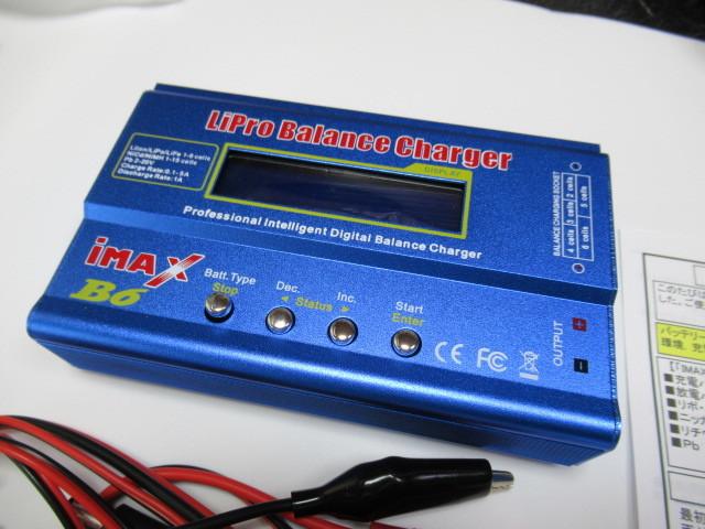 Li-Po対応 マルチ充電器 iMAX B6 50W