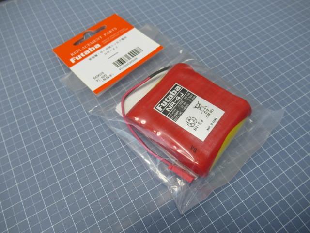 フタバ 受信機用ニッカド600mAhバッテリー