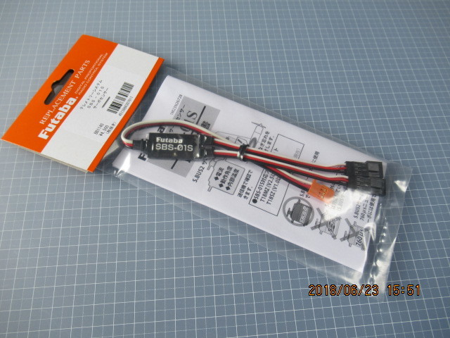 SBS-01S 双葉 テレメトリー サーボセンサー BB1140