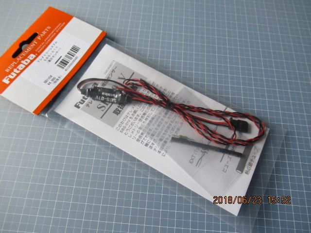 双葉 テレメトリー 電圧センサー SBS-01V