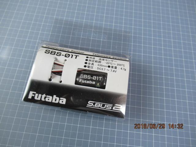 フタバ SBS-01T テレメトリー エンジン用温度センサー