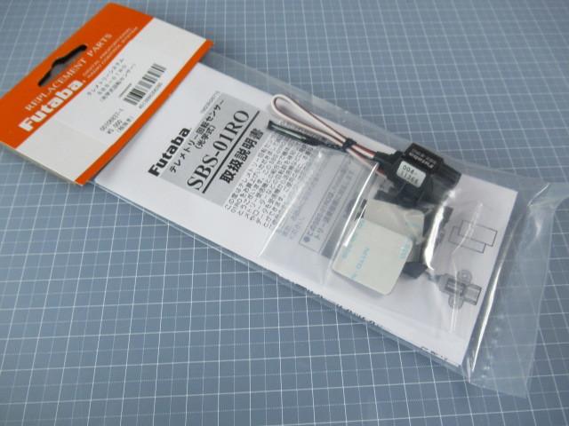 双葉 SBS-01RO テレメトリー 光学式回転計 センサー