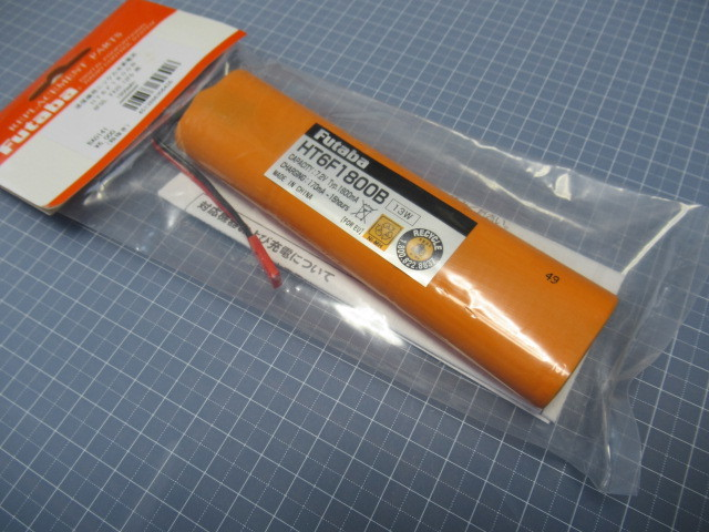 双葉 送信機用ニッケル水素電池HT6F1800B