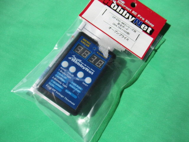 LP-ESC-MK4&2専用LCD設定BOX