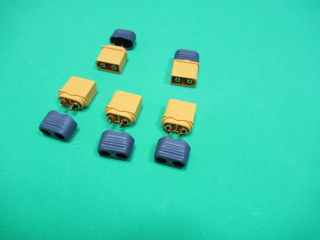 XT60 コネクター オス側 5個入り カバー付き