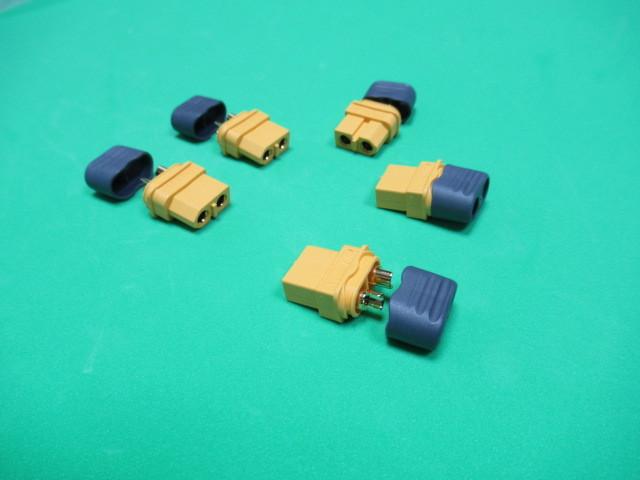 XT60 コネクター メス側 5個入り カバー付き