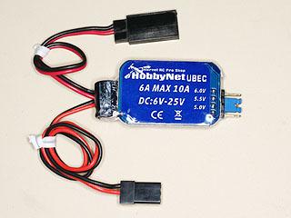 ホビーネット受信機用レギュレーター UBEC-6A