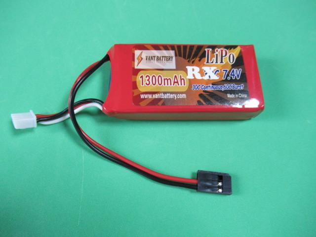 受信機用 LIPO 7.4V 1300mAh VANT battery