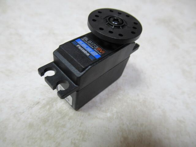 双葉 BLS173SVi ミニサーボ i コネクター付き