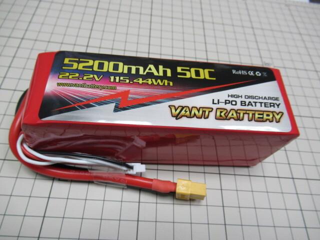 軽量 VANTbattery 6セル22,2V5200mAh 50Cタイプ 70クラスの飛行機及び50ヘリに最適
