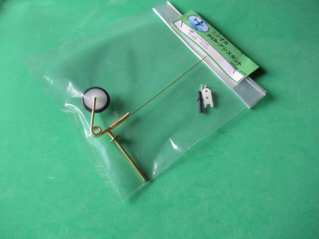 ニシオカホビーアシスト製 尾輪セット(タイヤ付き)