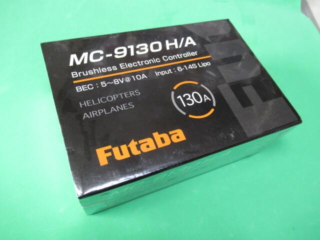 双葉電子工業 ESC MC-9130H/A(送料無料)