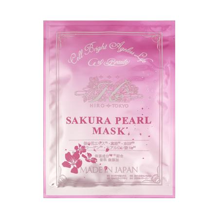 桜パールマスク(10枚入り)