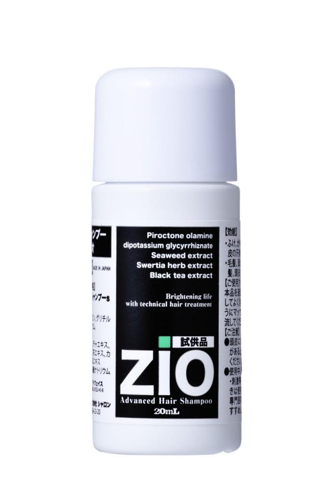 Zio ジオ 試供品 20ml