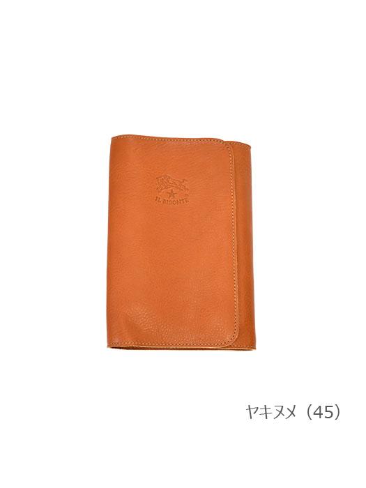 IL BISONTE イルビゾンテ【410961 手帳】ヤキヌメ