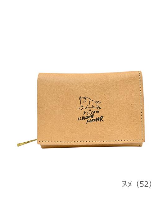 IL BISONTE イルビゾンテ【54202307040 折財布】 ヌメ
