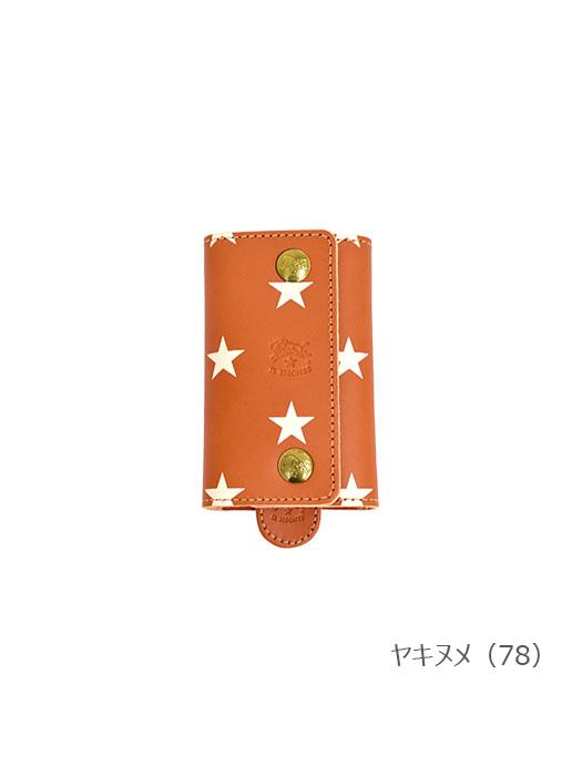 IL BISONTE イルビゾンテ【54202309890 キーケース】ヤキヌメ