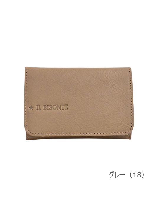 IL BISONTE イルビゾンテ【54212304493 カードケース】グレー