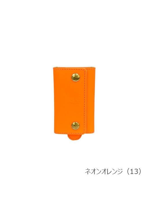 IL BISONTE イルビゾンテ【54212304590 キーケース】ネオンオレンジ
