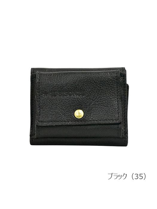 IL BISONTE イルビゾンテ【54212306440 折財布】ブラック
