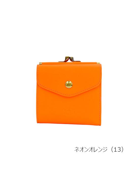 IL BISONTE イルビゾンテ【54212307740 折財布】ネオンオレンジ
