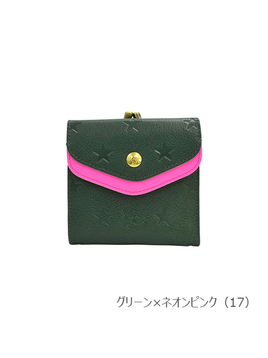 IL BISONTE イルビゾンテ【54212308240 折財布】グリーン